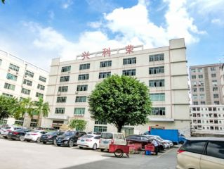 Shenzhen Xingkerong Technology Co., Ltd.