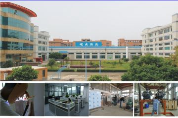 Guangzhou Kingwell Heat Transfer Technology Co., Ltd.