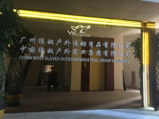 Guangzhou Wolf Slaves Outdoor Co., Ltd.