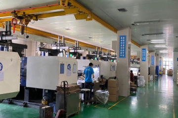 Ningbo Weasion Machine Co., Ltd.