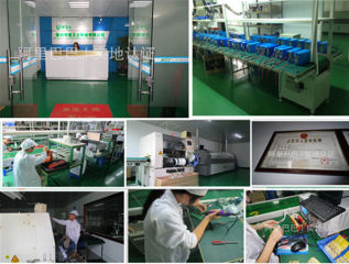 Shenzhen Li-ion Battery Bodyguard Technology Co., Limited