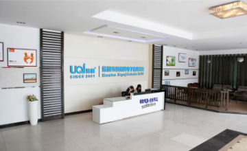 SHENZHEN XIN UQI ELECTRONICS CO., LIMITED