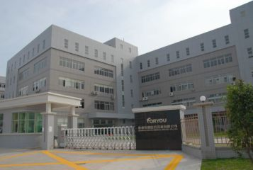 Huizhou Foryou Medical Devices Co., Ltd.