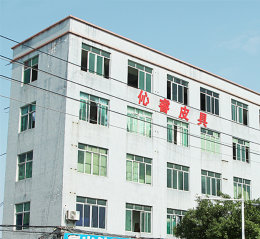 Guangzhou Xin Rui Leather Product Co., Ltd.