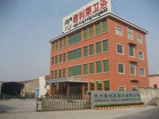 HANGZHOU JUNLILAI INDUSTRY CO., LTD.