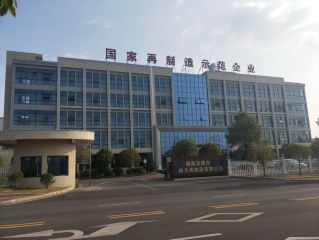 Hunan FZR Power Remanufacturing Co., Ltd.