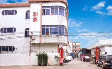 Dongguan Hetai Polymer Materials Co., Ltd.