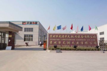 Changzhou Tianrun Wood Industry Co., Ltd.