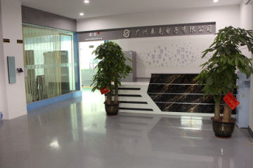 Guangzhou Senke Electronic Co., Ltd.
