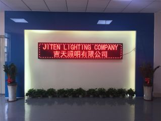 Zhongshan Jiten Lighting Company Limited