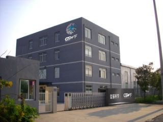 Zhejiang Shichuang Optics Film Manufacturing Co., Ltd.