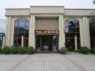 Woodwin Door & Window Industries Co., Ltd.