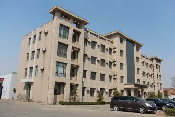 Hebei Xue Run Biological Technology Co., Ltd.