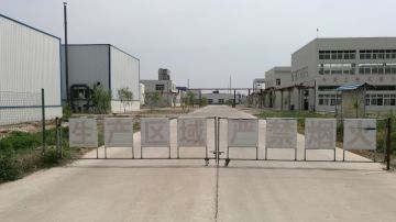 Heze Kingvolt Chemical Co., Ltd.