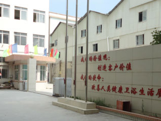 Xiamen Bellto Sanitary Ware Co., Ltd.