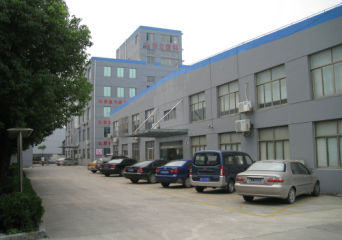 Changsha Zili Packing Materials Co., Ltd.