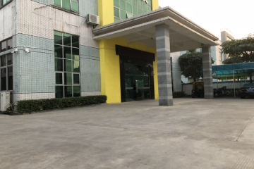 Shenzhen Hongyuteng Electronic Technology Co., Ltd