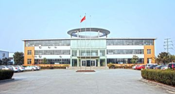 Qingdao Grach Industry Co., Ltd
