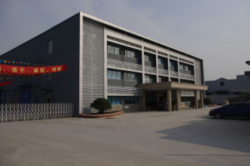 Wuxi Qida Tape Co., Ltd.