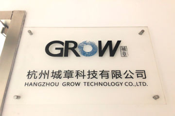 Hangzhou Grow Technology Co., Ltd.