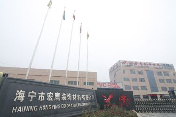 Haining Hongying Decorative Materials Co., Ltd.