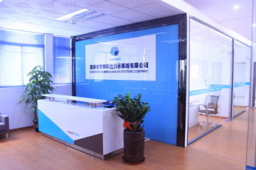 Shenzhen Hummax Display Systems Co., Ltd.