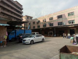 Dongguan Xinhuiyuan Machinery Co., Ltd.