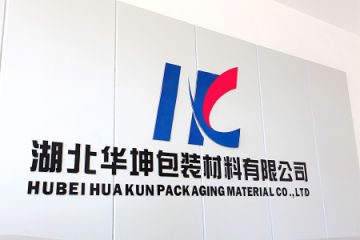 Hubei Hawking Packaging Material Co., Ltd.
