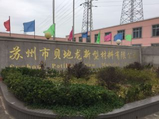Suzhou Potiloor New Material Co., Ltd.