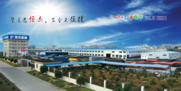 Fujian Hengjie Plastic Industry New Material Co., Ltd.