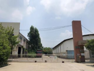 Foshan City New East Dragon Ceramics Co., Ltd.