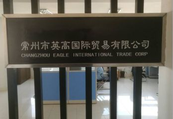 Changzhou Eagle International Trade Corp.