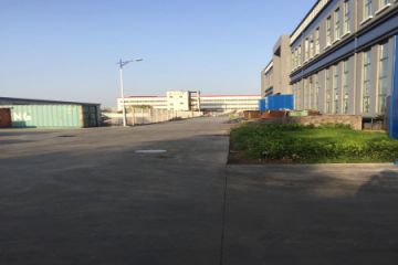 Qingdao Maizhikai Industry and Trade Co., Ltd.