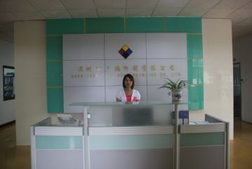 Shenzhen Tianhong Printing Co., Ltd.