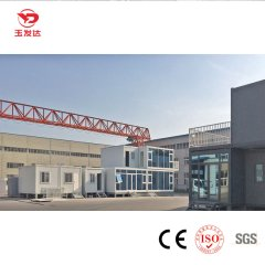Tianjin Yufada Industry Co., Ltd.