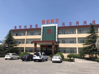 Zhengzhou Sifang Refractory Co., Ltd.