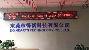 Dongguan Do Hearts Technology Co., Ltd.
