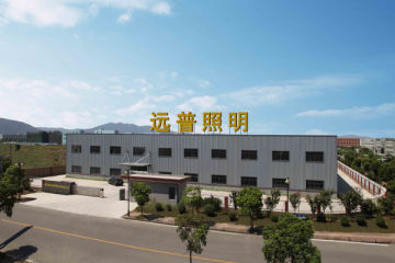 Cixi Yuanpu Lighting Electric Co., Ltd.