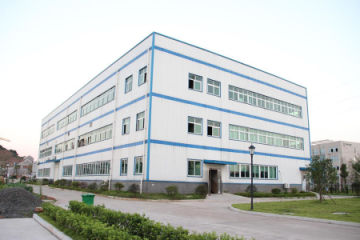 Xiamen Le Young Industry Co., Limited
