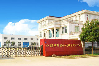 Jiangyin Langyu Machinery Equipment Co., Ltd.