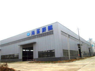Hunan Haiquan Yacht Co., Ltd.