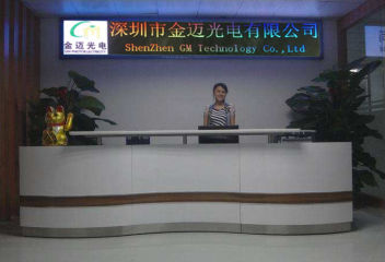 Shenzhen GM Technology Co., Ltd.