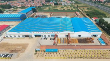 Qingdao Jiaheng Protective Equipment Co., Ltd.