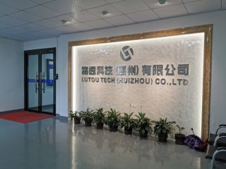 Lutou Technology(Shenzhen) Co., Ltd