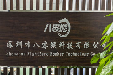 Shenzhen Eightzeromonkey Technology Co., Ltd.