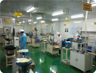 HongKong RMT Electronics Co., Ltd.