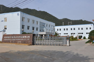 HANGZHOU CLEAN NONWOVEN CO., LTD.