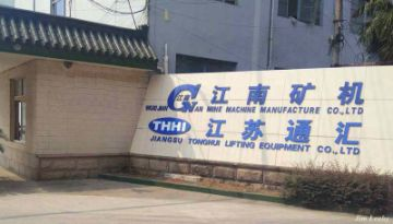 Jiangsu Tonghui Lifting Equipment Co., Ltd.