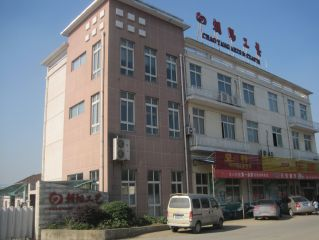 ANJI CHAOYANG ART & CRAFTS CO., LTD.