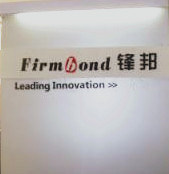 Changsha Firm Bond New Material Co., Ltd.